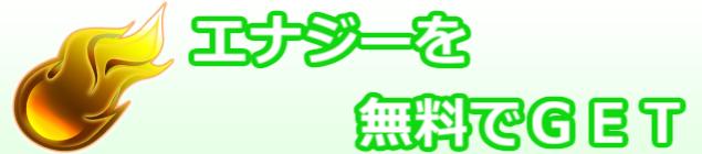 プロスピA 3
